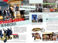 presse_aus_taiwan